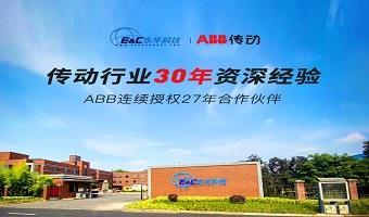 ABB变频器、ABB电机、abb软启动器报价哪里可以看查询到?